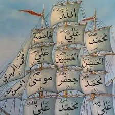 سفينة نوح عليه السلام في تركيا الحقيقيه