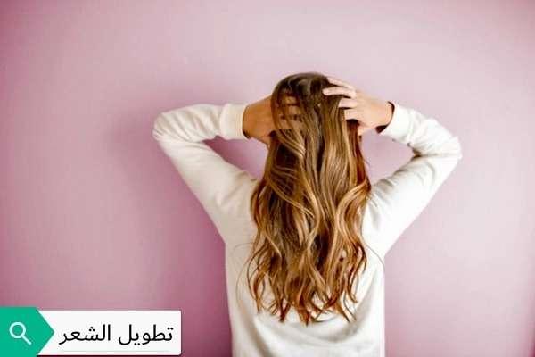 أفضل 3 زيوت لتطويل الشعر بسرعة