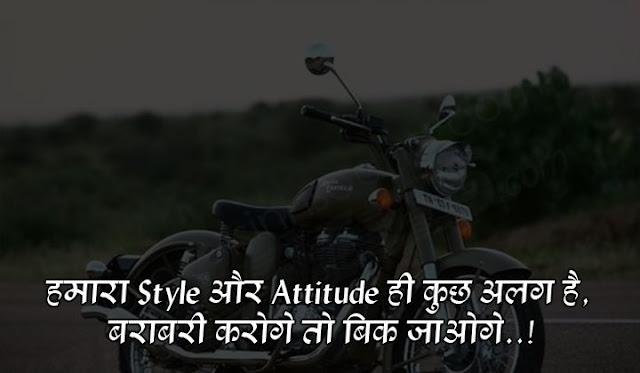 rajput shayari in english