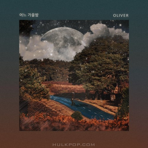 OLIVER – 어느 가을밤 – Single