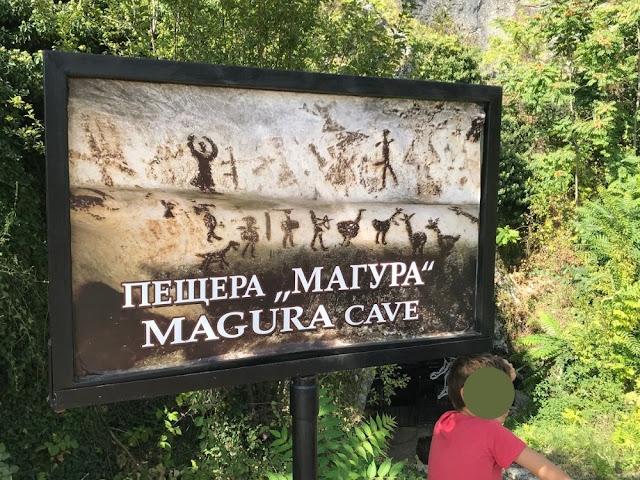 pinturas rupestres cueva magura bulgaria