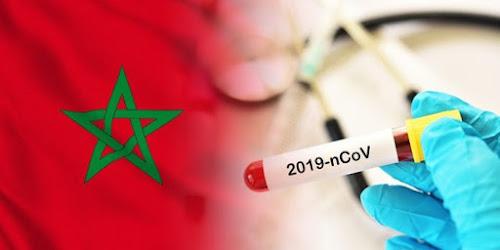 Maroc- Covid19- 2234 nouveaux cas en 24h, la région de Casablanca /Settat en tête avec 948 nouveaux cas, en voici la répartition régionale