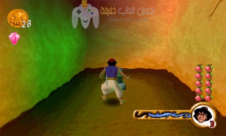 تحميل لعبة علاء الدين من ميديا فاير