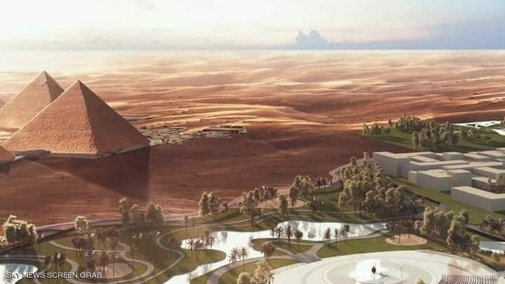 من المخطط المقترح لتطوير منطقة الأهرامات