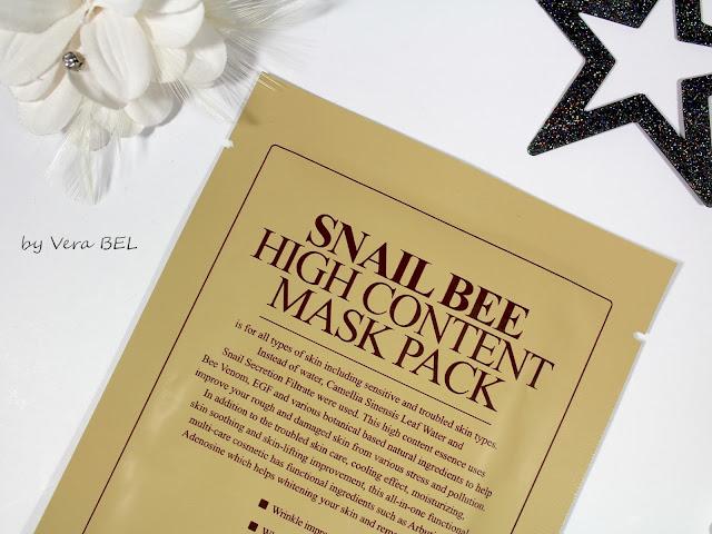 Koreyskaya kosmetika Benton