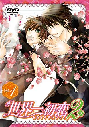 Xem Anime Mối Tình Đầu Đẹp Nhất Thế Gian Phần 2 - Sekaiichi Hatsukoi Season 2 VietSub