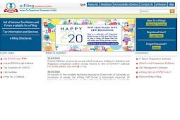 पैन कार्ड के लिए ऑनलाइन आवेदन PAN card ke liye online apply