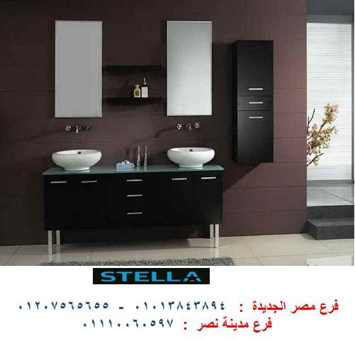 دواليب حمامات   * عروض مميزة * التوصيل لجميع محافظات مصر