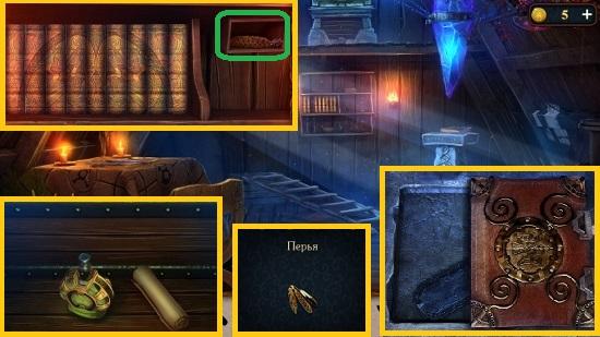 в результате прохождения игры получаем перья в игре затерянные земли 6