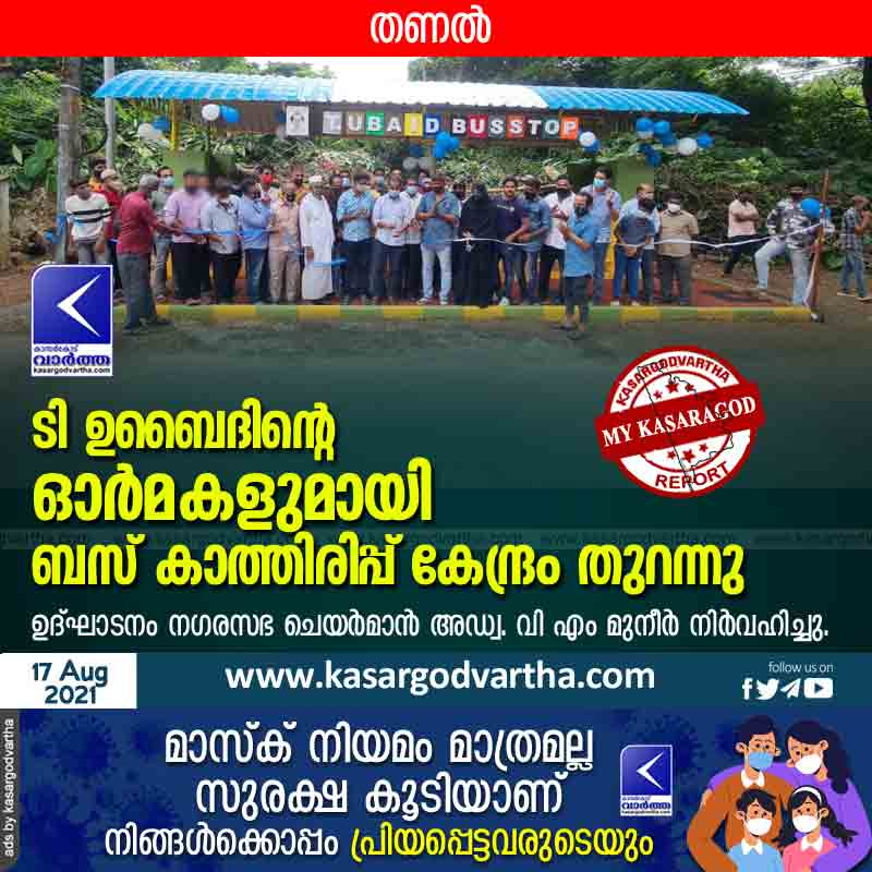 Bus waiting center opens