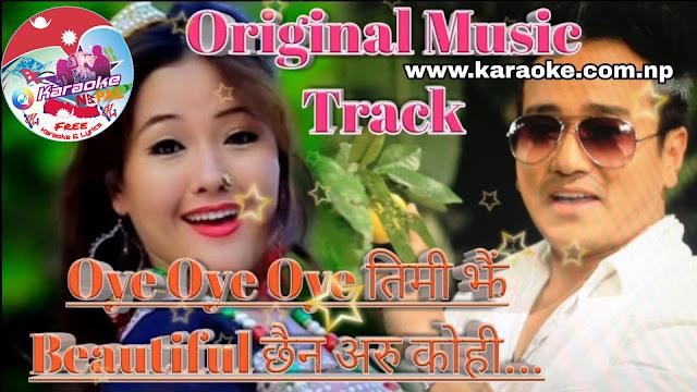 Karaoke of Timi Jhai Handsome Ta Chhaina Aru Koi by Ramji Khand
