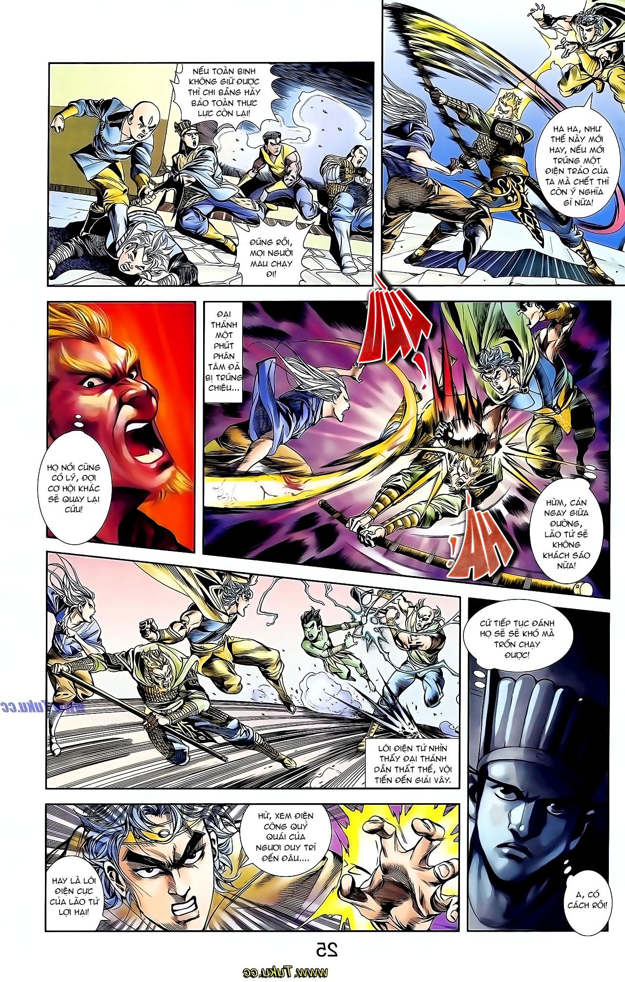 Cơ Phát Khai Chu Bản chapter 126 trang 8
