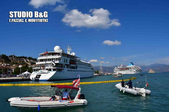 Άσκηση καταπολέμησης ρύπανσης στο λιμάνι Ναυπλίου (βίντεο)