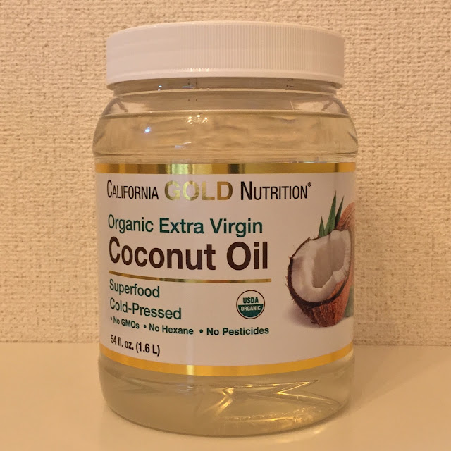 California Gold Nutrition オーガニック ヴァージン ココナッツオイル スーパーフード コールドプレス 未精製 54fl oz(1.6L),Life Extension メラトニン 1mg 60粒,Solaray Timed Release Vitamin C 1000mg 100VegCaps,Health Plus キドニークレンズ (腎臓洗浄) 550mg 60カプセル,Doctor's Best MSM OptiMSM入り 8.8oz (250g),ビタミンC,メチルスルフォニルメタン,美肌,麦飯石,シリカ水,iHerb,アイハーブ