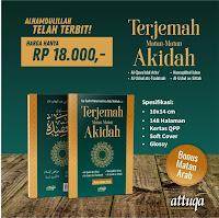 Buku Terjemah Matan-matan Akidah Attuqa