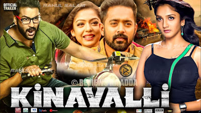 Kinavalli (2020) Hindi Dubbed 720p | 480p WEBRip x264 900Mb | 350Mb