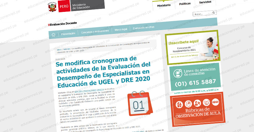 MINEDU modifica Cronograma de Actividades de la Evaluación del Desempeño de Especialistas en Educación de UGEL y DRE 2021