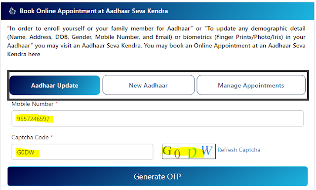 How to change mobile number in aadhar