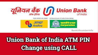 Union Bank ATM PIN change
