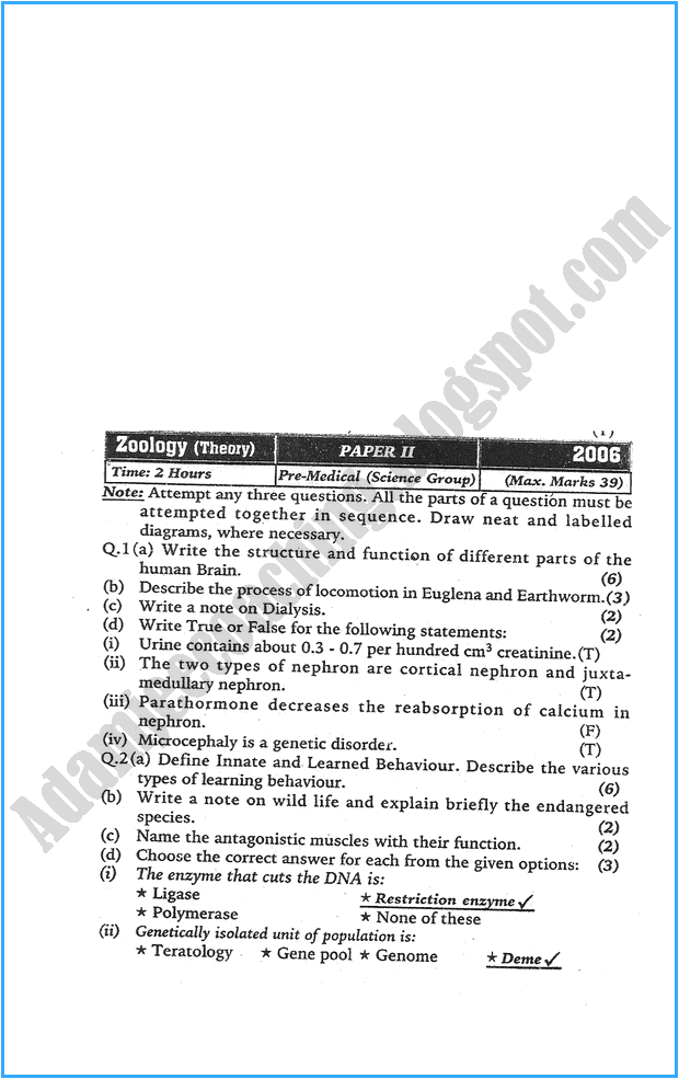 xii-zoology-past-year-paper-2006