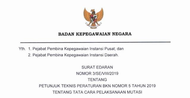 TATA CARA MUTASI PNS SESUAI SURAT EDARAN BKN NOMOR 3/SE/VIII/2019