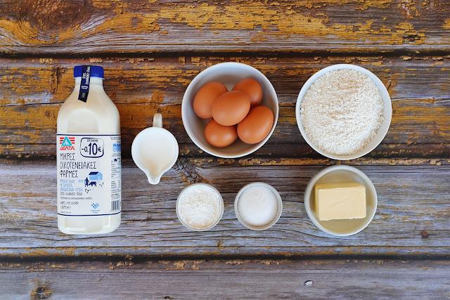 Υλικά για Τάρτα με Κρέμα και γάλα ΔΕΛΤΑ