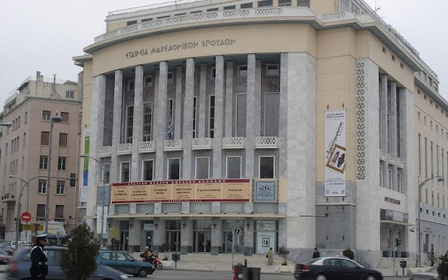 Θεσσαλονίκη: Κόντρα ΕΚΘ - ΚΘΒΕ για λίστα με ονόματα ανεμβολίαστων