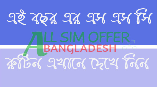 ssc routine 2020,ssc exam routine 2020,ssc routine,ssc exam routine,ssc routine 2020 download,ssc exam 2020,ssc routine 2019,ssc exam routine 2019,ssc routine 2020 pdf,ssc routine 2020 dhaka board,ssc routine 2020 pdf download,ssc exam routine 2020 dhaka board,ssc routine 2019 bd,ssc suggestion 2020,ssc 2020 routine,hsc routine 2020,ssc 2020,ssc final exam 2020 routine,ssc new routine 2020