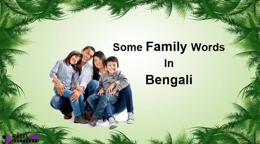 Ma Chele Chudachudi Bengali Video