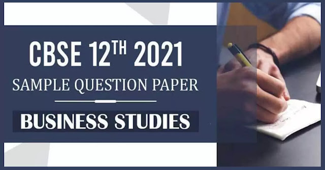 12-Class-Business-Studies-Sample-Paper-PDF-Download