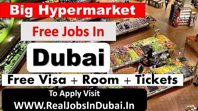 Carrefour Jobs In Dubai - UAE