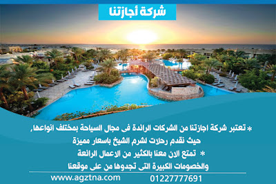 http://www.agztna.com/2/Sharm-Sheikh-Book-Hotels-Prices-Trips-Offers
