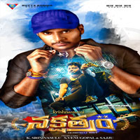 Nakshatram (2017) Telugu Movie Audio CD Front Covers, Posters, Pictures, Pics, Images, Photos, Wallpapers