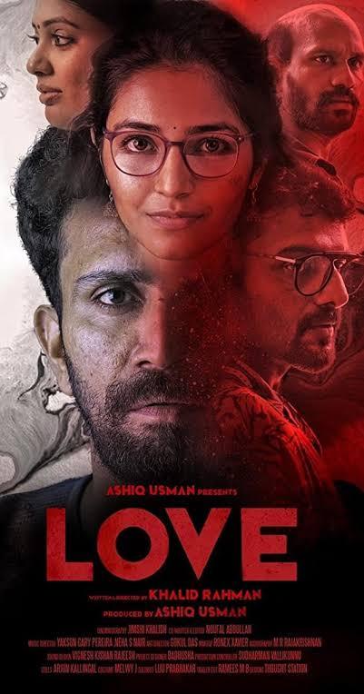 Love(2021)
