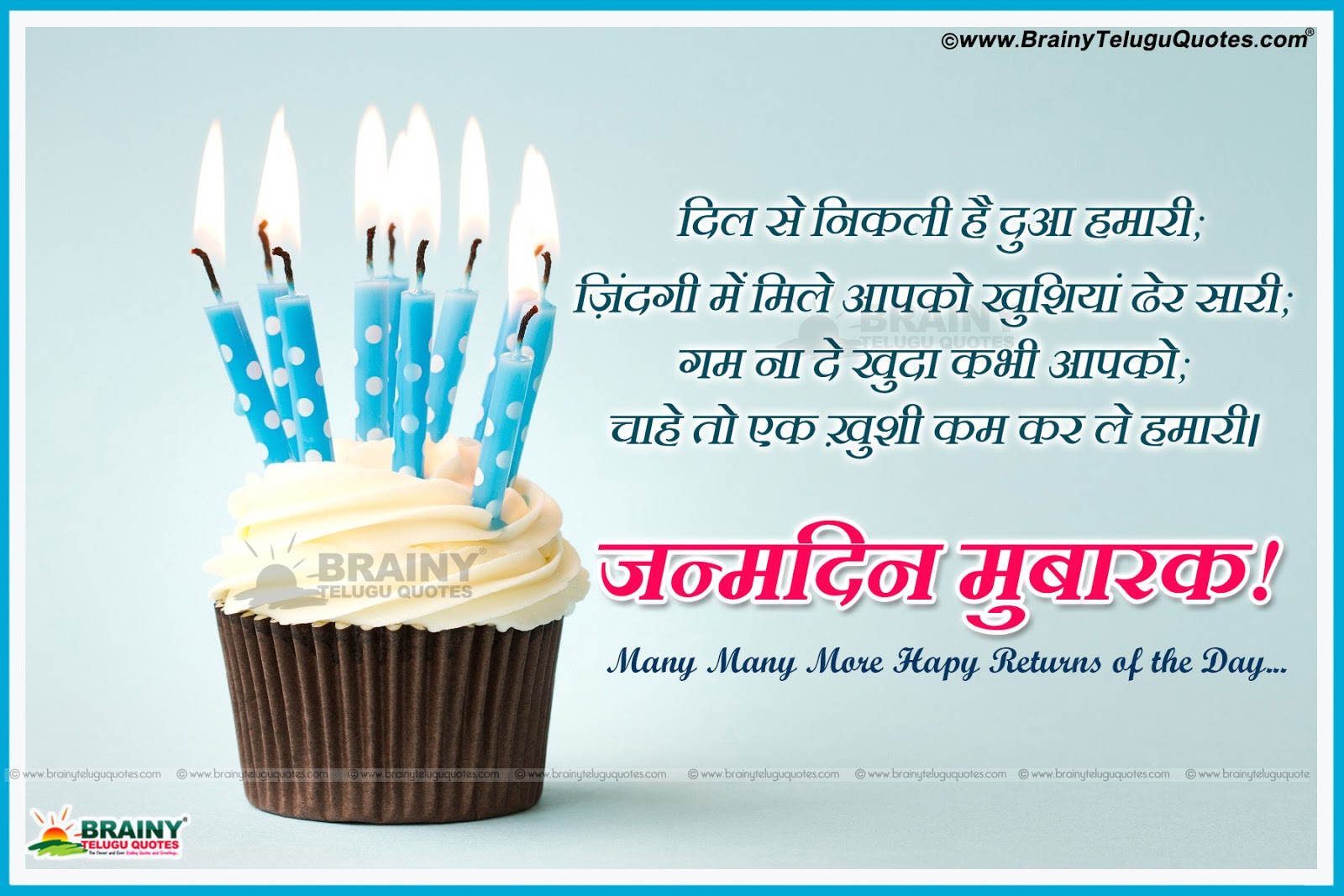 Love Happy Birthday Quotes In Hindi 2863339 Joyfulvoicesfo
