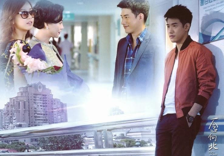 Road Drama Related Keywords & Suggestions - Road Drama Long