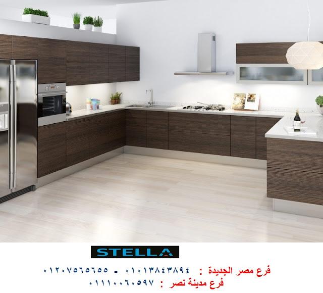 شركة مطابخ pvc  / التوصيل لكل محافظات مصر