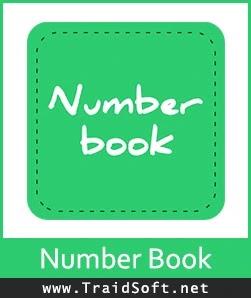 تحميل برنامج نمبر بوك لجميع الأجهزة مجاناً