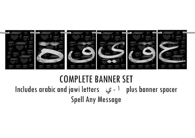 Printable Arabic Alphabet Banner