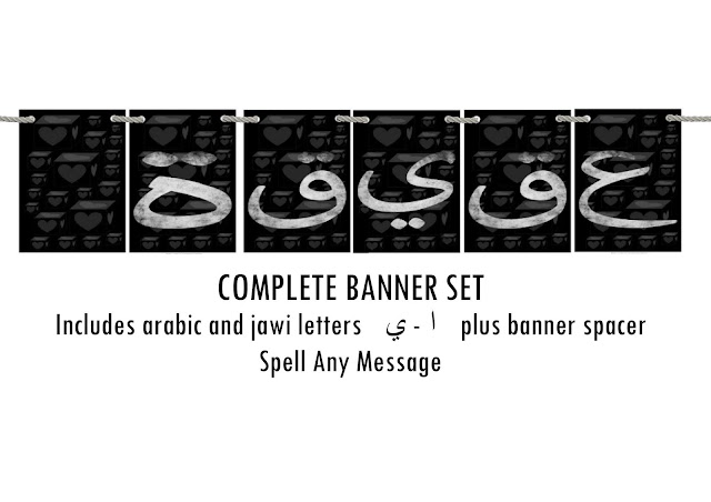 Template Banner Love Box