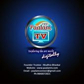 Download - Paalam TV App APK