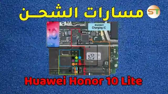 مسارات الشحن Huawei Honor 10 Lite