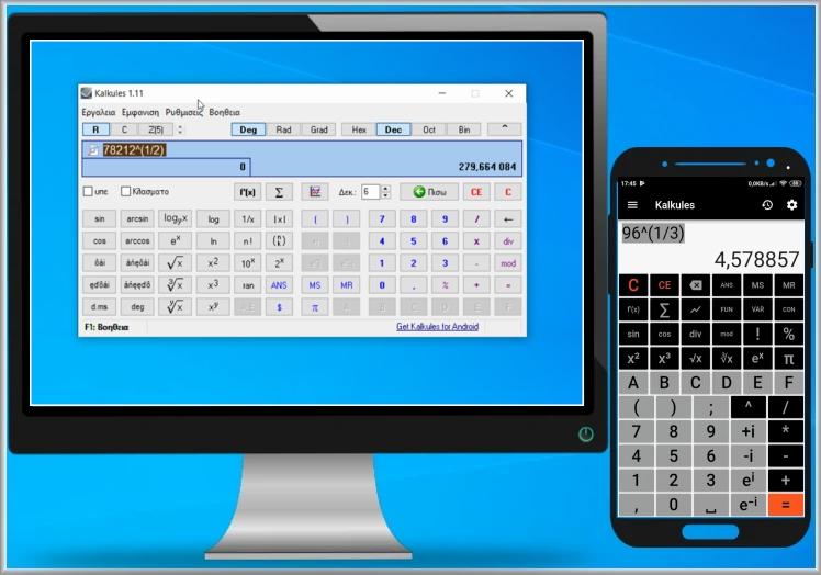 Kalkules : Επιστημονικός Calculator για υπολογιστές και κινητά