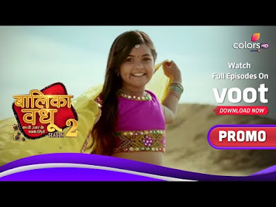 Balika Vadhu 2 Serial Cast, Wiki, Story, Poster, Trailer, Video, All Episodes and Review