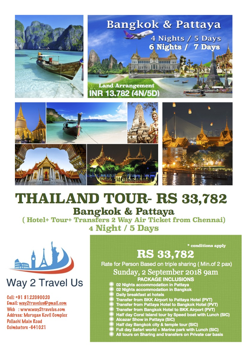 78e2c4af952c We Are providing best tour packages for Thailand 4 Night   5 Days from ex  Chennai