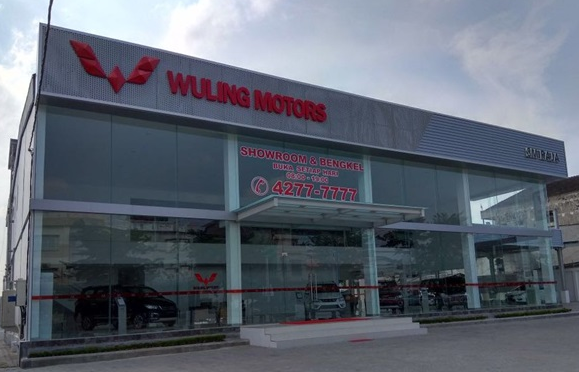 Lowongan Kerja Sales Counter dan Sales Executive Dealer Wuling Motors Cilegon