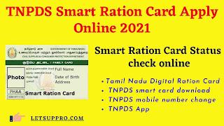 TNPDS Smart Ration Card Apply Online