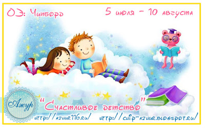 http://chip-azhur.blogspot.ru/2017/07/blog-post_5.html