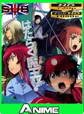 Hataraku Maou-Sama (2013) [13/13] subtitulado HD [720P] [1080P][GoogleDrive] RijoHD