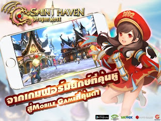 Dragon Nest Saint Haven Mod APK